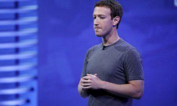 """فیسبوک ۲ میلیون کاربر زنده خود را """"مرده"""" اعلام کرد"""
