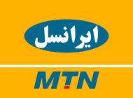 سامانه پرداخت با تلفن همراه برای اولین بار در ایران به بهرهبرداری رسید