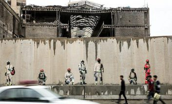 نمایی از دیوار پلاسکو