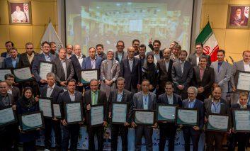 جوایز ملی مسئولیت اجتماعی بنگاههای اقتصادی ایران اهدا شد