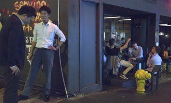 گشت و گذاری در پیک هنگکنگ