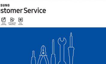 طرح ویژه مشاوره و بروزرسانی؛رمضانی ویژه برای گوشیهای سامسونگ