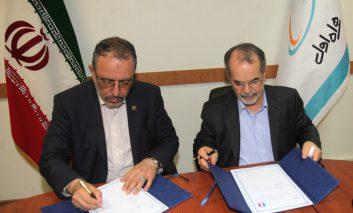 تفاهم نامه ایجاد شهر هوشمند، بین همراه اول و سازمان منطقه آزاد اروند امضا شد