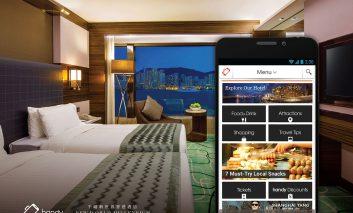 هتلهایی که موبایل رایگان به مسافران میدهند