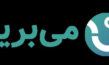 """سرویس روزانه نرمافزار """"میبریم"""" برای تمام کارمندان کرج و تهران"""