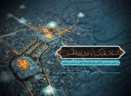 راه اندازی سرویس «تلفای» در عراق برای زائران اربعین