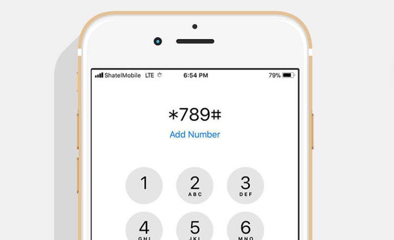 خرید و پرداخت سیمکارت از طریق تلفن توسط شاتل موبایل امکانپذیر شد
