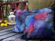 کوسن کهکشانی