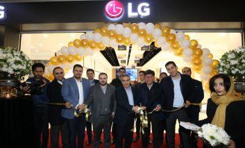 پرفروشترین فروشگاه موبایل الجی در جهان، در مرکز خرید چارسو بازگشایی شد