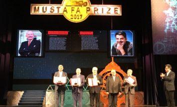 تقدیر از برندگان جایزه مصطفی(ص)