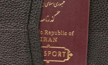 مقایسه نرخ عوارض خروج از کشور ایران با کشورهای دیگر