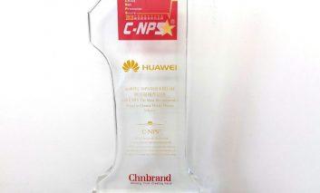 برای اولین بار در ردهبندی ارزش برند C-NPS شرکت Huawei، اپل را پشت سر گذاشت