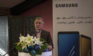 گلکسیهای A8 و +A8 سامسونگ در ایران؛ ستارههای شماره هشت