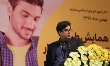 همایش طرح توسعه کسب و کار و اشتغال پایدار در مشهد برگزار شد