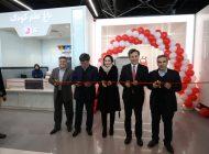 LG Kids Science Hall (باغ علم کودک) افتتاح شد