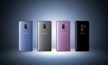 گلکسی S9 محصولی برای ارتباطات امروزی