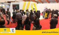 ایرانسل نمایشگاه ملی کار ایران را برگزار میکند