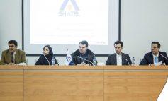 برگزاری همایش «راهکارهای سازمانی شاتل»