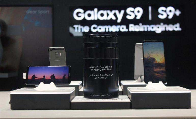 گلکسیهای S9 و +S9 وارد ایران شدند