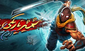 نگاهی به بازی «شمشیر تاریکی، آخرین جنگاور»