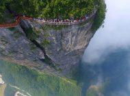 چشماندازهای زیبا و طبیعی کشور چین از بالا