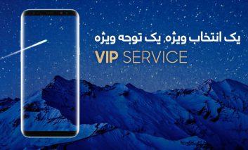 پشتیبانی ویژه سامسونگ از خریداران S9 و +S9