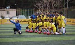 دومین کمپ استعدادیابی ایرانسل-لالیگا برگزار میشود