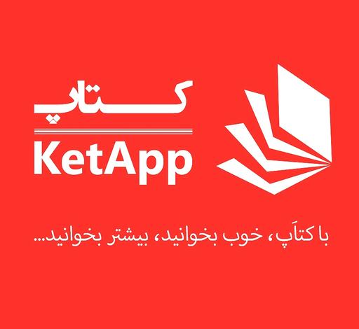اپلیکیشن کتآپ KetApp را در نمایشگاه کتاب دانلود کنید و گوشی آنر ۹ لایت هدیه بگیرید