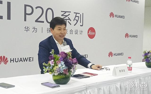 مصاحبه مدیرعامل هوآوی در ارتباط با هوش مصنوعی