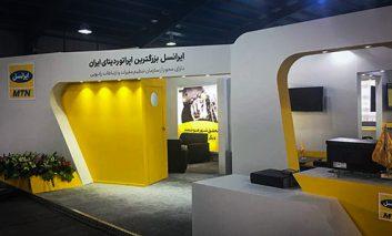 سومین نمایشگاه تخصصی الکامپ اهواز با حضور ایرانسل افتتاح شد