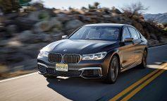 ثبت نامهای تجاری خبر از سه مدل BMW M جدید میدهند!