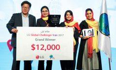 برنده جایزه ۱۲ هزار دلاری مسابقه الجی چلنجر مشخص شد
