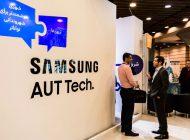 نگاهی به حضور مرکز فناوری سامسونگ-امیرکبیر در نمایشگاه اینوتکس