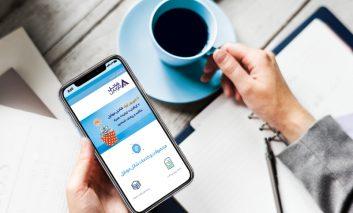 اینترنت همراه، مکالمه و پیامک مشترکین شاتل موبایل در ۱۱ شهریور رایگان شد