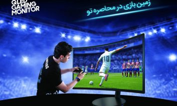 چهارمین دوره لیگ بازیهای رایانهای ایران با حمایت سامسونگ برگزار میشود