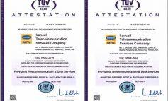 ایرانسل گواهینامههای بینالمللی «بسته استانداردهای مشتری مداری» را دریافت کرد