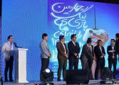 چهارمین دوره لیگ بازیهای رایانهای ایران به پایان رسید