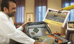 رشد ۹۶ درصدی استفاده از خدمات رومینگ ایرانسل در حج ۹۷