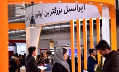نهمین نمایشگاه کار دانشگاه صنعتی شریف با حضور ایرانسل برگزار میشود