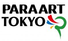 """نمایشگاه """"خط و نقاشی"""" پاراآرت ژاپن  ۲۰۱۹ برگزار خواهد شد"""
