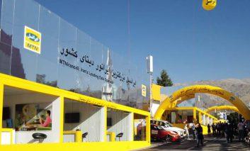 ایرانسل با آخرین محصولات و خدمات خود به «ایران تلهکام ۲۰۱۸» میآید