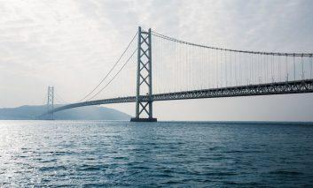 با ۱۶ پل طولانی جهان آشنا شوید