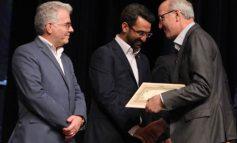 تقدیر از ایرانسل در همایش بازدارندگی سایبری در سایه حماسه حسینی