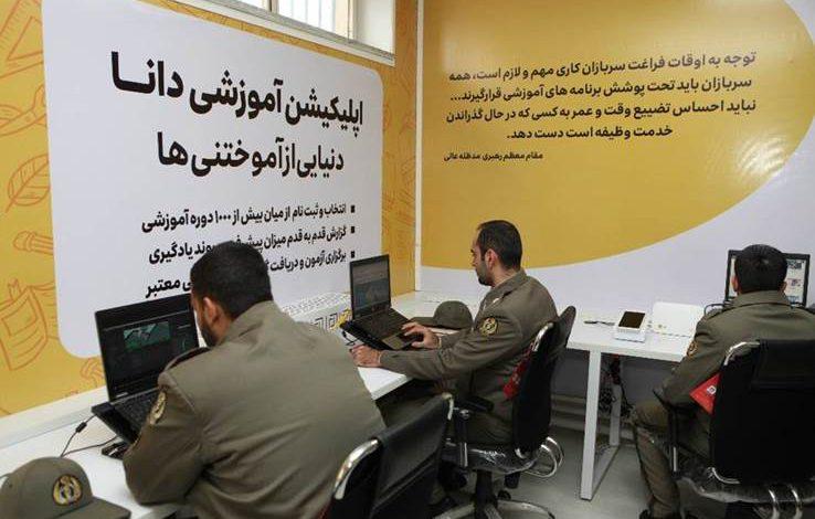 نخستین ایستگاه یادگیری مجازی ایرانسل افتتاح شد