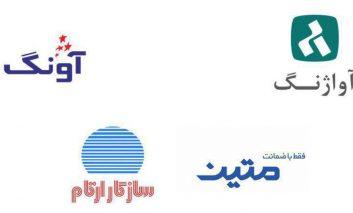 مقایسه خدمات شرکتهای گارانتی هارد اکسترنال در ایران