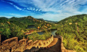 راه و چاه سفر به سرزمین چین