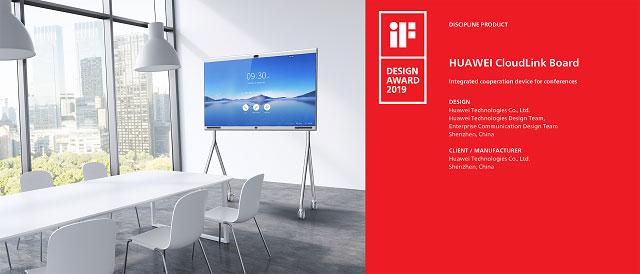 Huawei CloudLink Board برنده دو جایزه مراسم iF DESIGN AWARDS 2019 شد