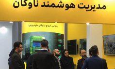 نمایشگاه لجستیک، زنجیره تأمین و صنایع وابسته با حضور ایرانسل برگزار شد