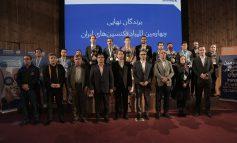 سامسونگ ۱۲ تکنسین برتر ایران را معرفی کرد
