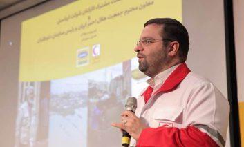 نشست مشترک کارکنان ایرانسل و رئیس سازمان داوطلبان جمعیت هلال احمر ایران برگزار شد